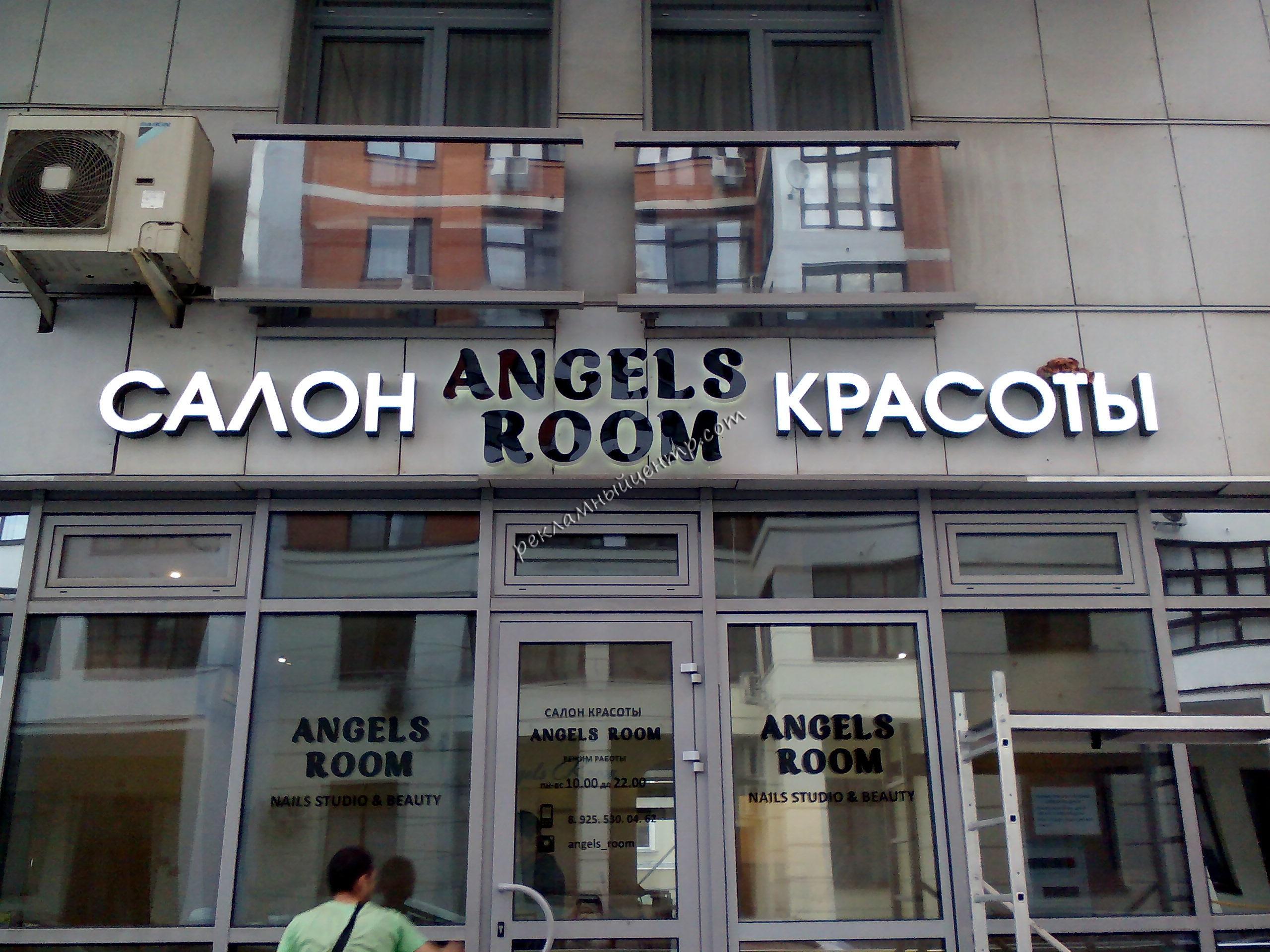 Объемные буквы для салона красоты angels room в Москве