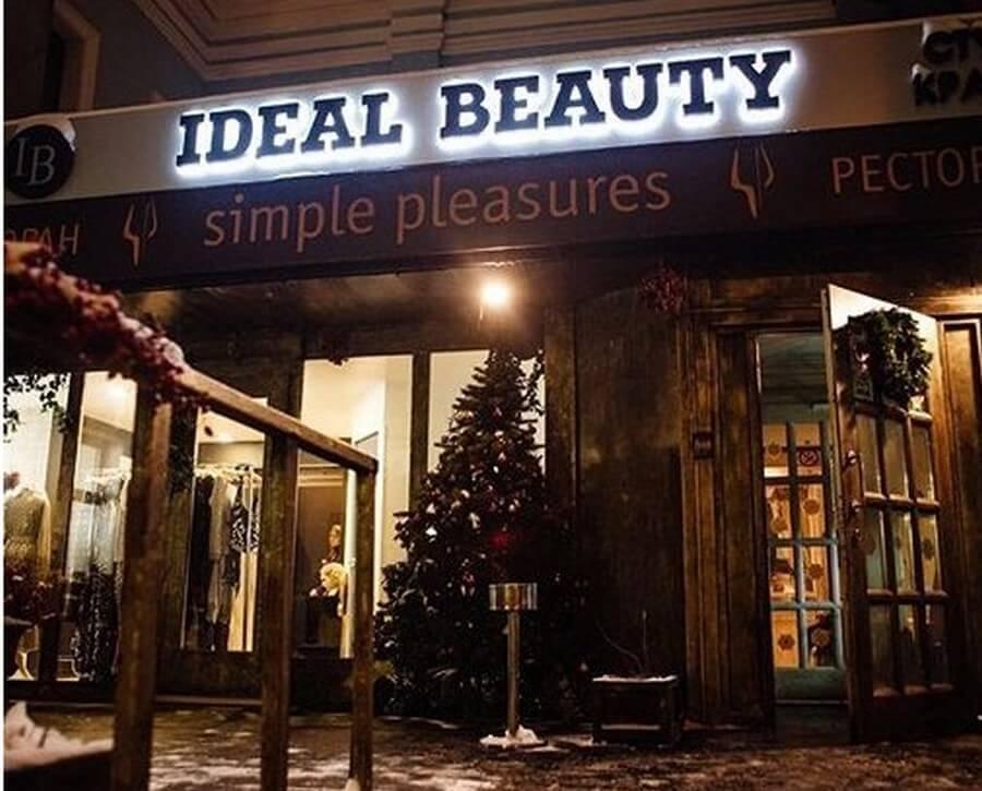 Объемные буквы для салона красоты ideal beauty в Москве