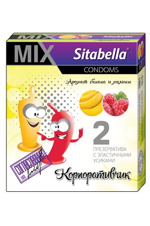 Презервативы Sitabella MIX Корпоративчик (1275)*12