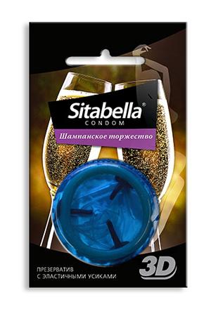 Презервативы Sitabella 3D Шампанское торжество(1285)*24