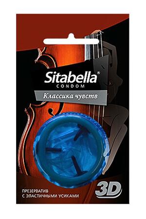 Презервативы Sitabella 3D Классика чувств(1287)*24
