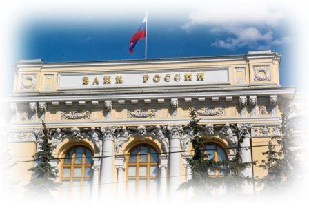 Центробанк РФ дал указания управляющим компаниям инвестиционных фондов