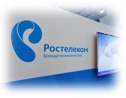 «Ростелеком» планирует продажу здания Центрального Телеграфа