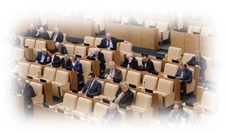 Государственная Дума создала рабочую группу
