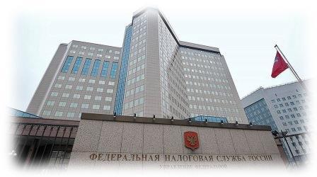 Новый порядок обмена сведениями ФНС и Росреестра