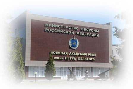 Территорию Военной академии выставят на торги