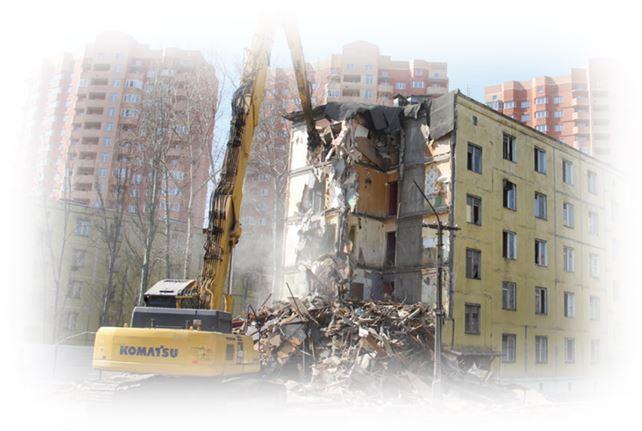Реновация. Законопроект «о дополнительных гарантиях»