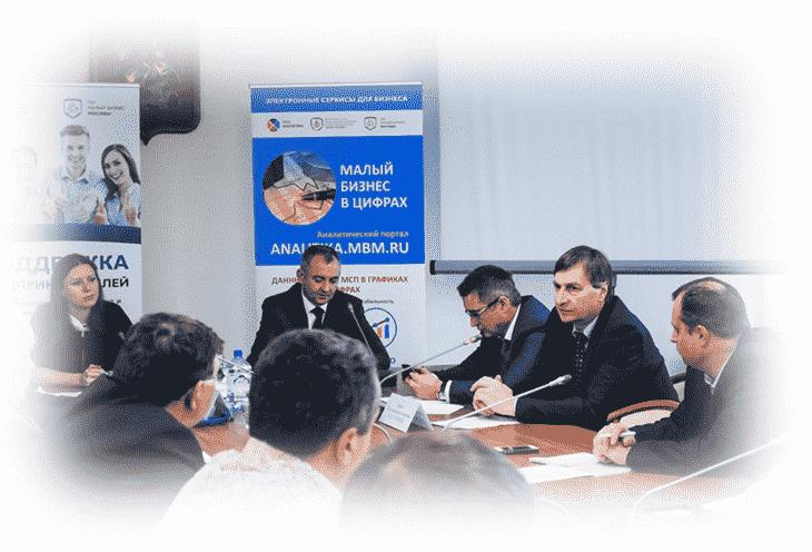 Порядок работы Комиссии Росреестра