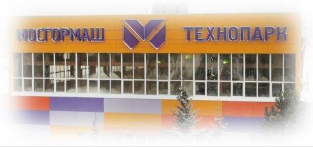 Площади в «Мосгормаше» будут сдавать в аренду через аукционы