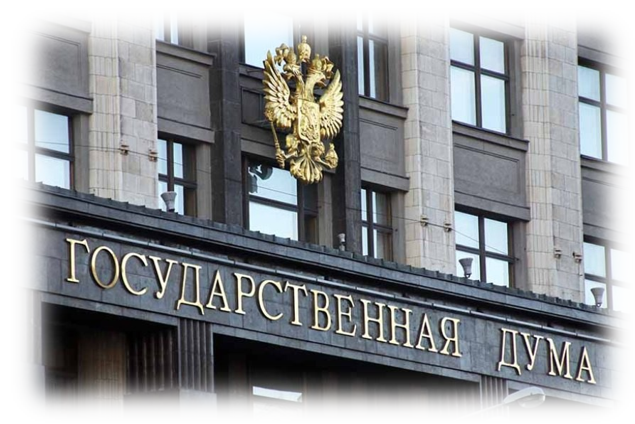 Госдума РФ аннулировала мораторий