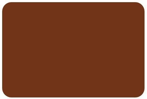 GRK-8011   Коричневый/brown