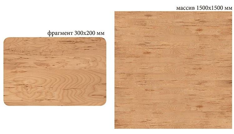 W-012 Birch masers
