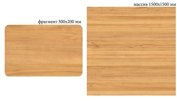 W-036 Silver fir