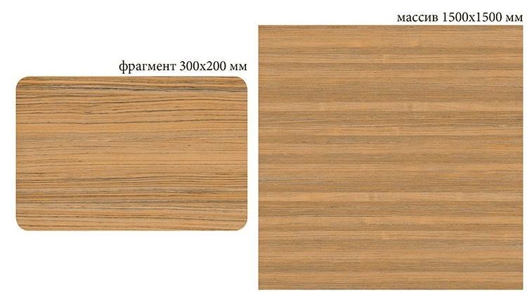 W-049 Amazakou light