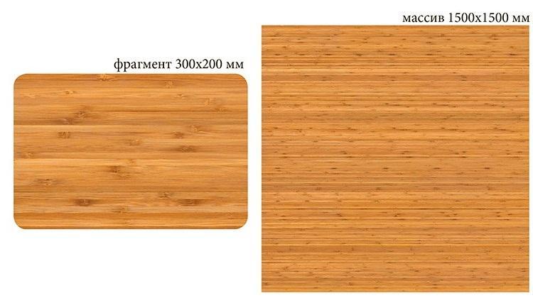 W-052 Bamboo
