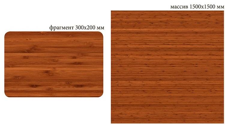 W-052 Bamboo dark