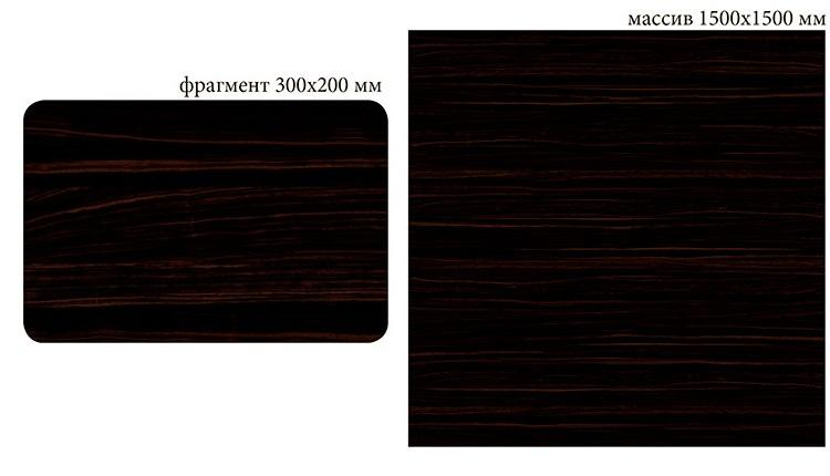 W-056 Ebony macassar