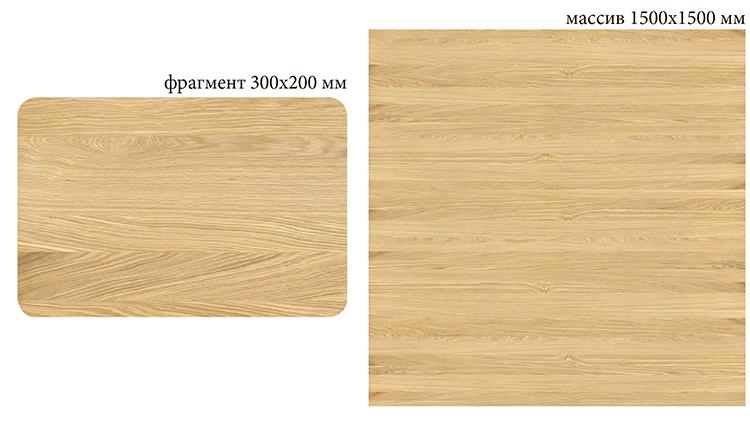 W-100 Oak american white light