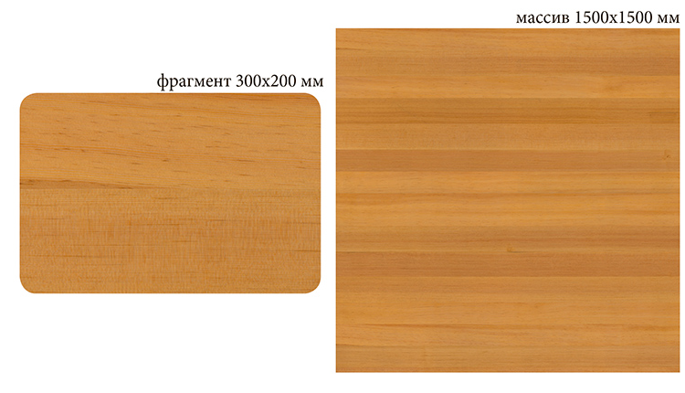 W-101 Pine columbian light