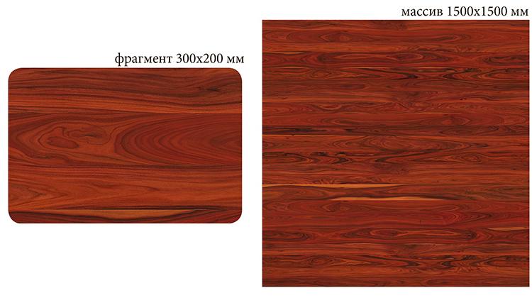 W-105 Rosewood santos red