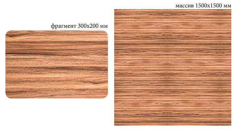 W-246 Timber