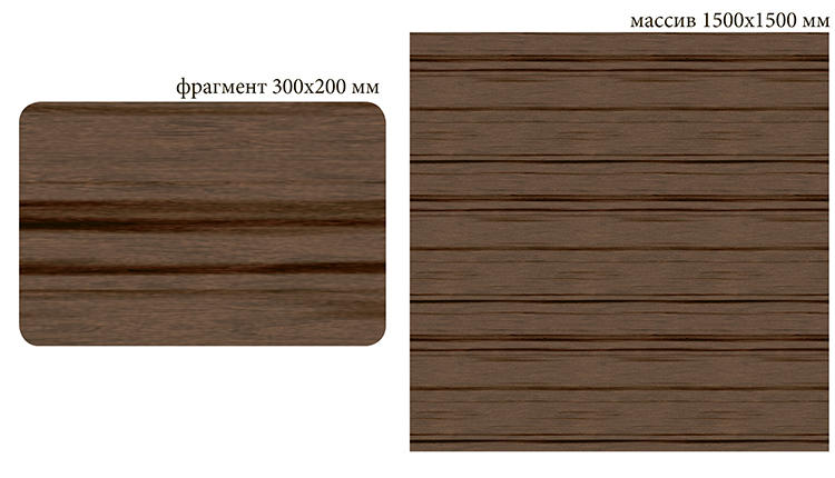 W-293 Timber old